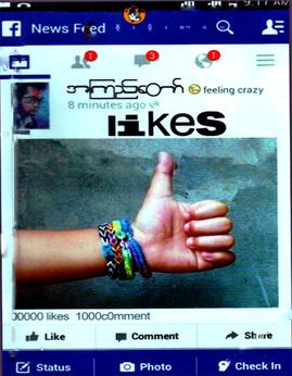 Likes - အၾကည္ေတာ္