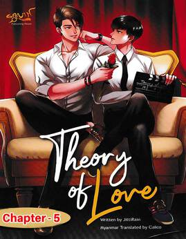 Theoryoflove(Chapter-5) - Calico