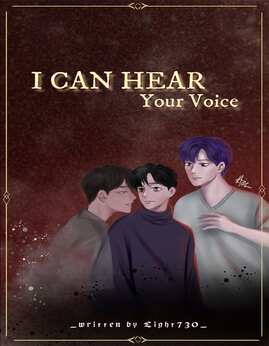 ICanHearYourVoice - Light