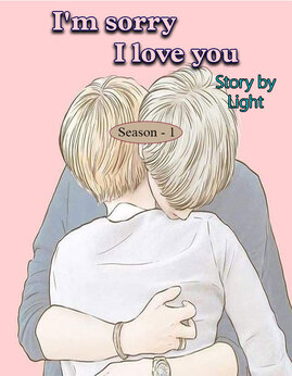 I'msorryIloveyou(Season-1) - Light