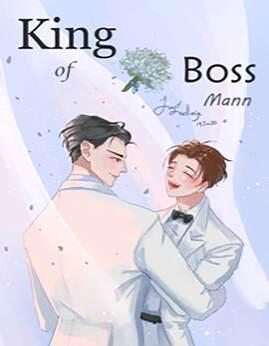 KingofBoss - Mann