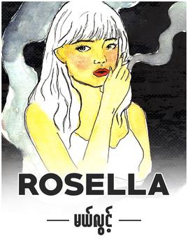Rosella - မယ္လြင့္