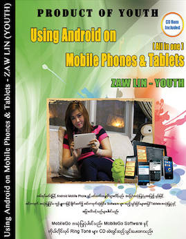 UsingAndroidonMobilePhones&Tablets - ဦးေဇာ္လင္း