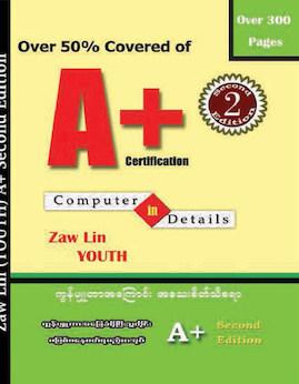 A+SecondEdition - ေဇာ္လင္း(Youth)