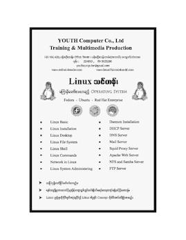 LearningLinux(3in1) - ေဇာ္လင္း(Youth)