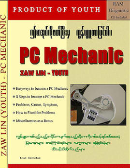 PCMechanic - ေဇာ္လင္း(Youth)