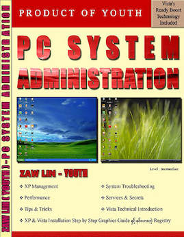 PCSystemAdministration - ေဇာ္လင္း(Youth)