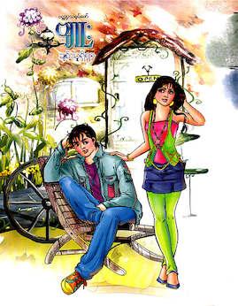 ခ်စ္သူရွိရာ - Cartoon