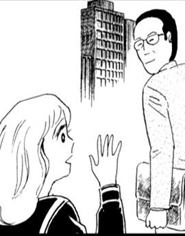 ရီအဲ-၇ - Cartoon